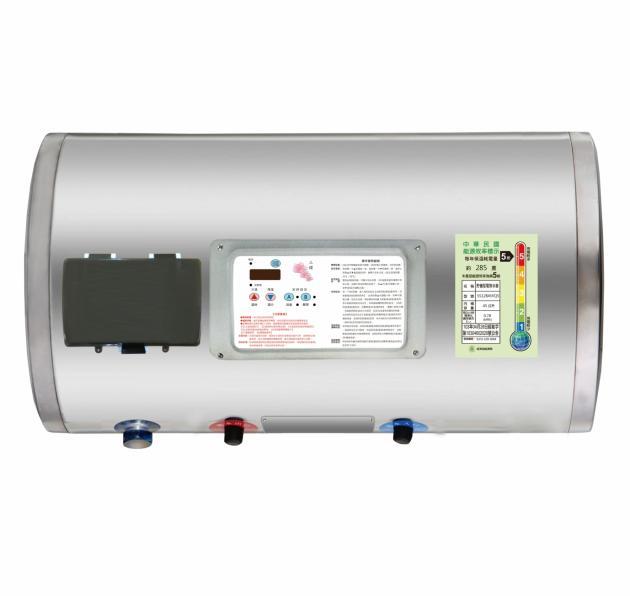超倍容電能熱水器橫掛式 1